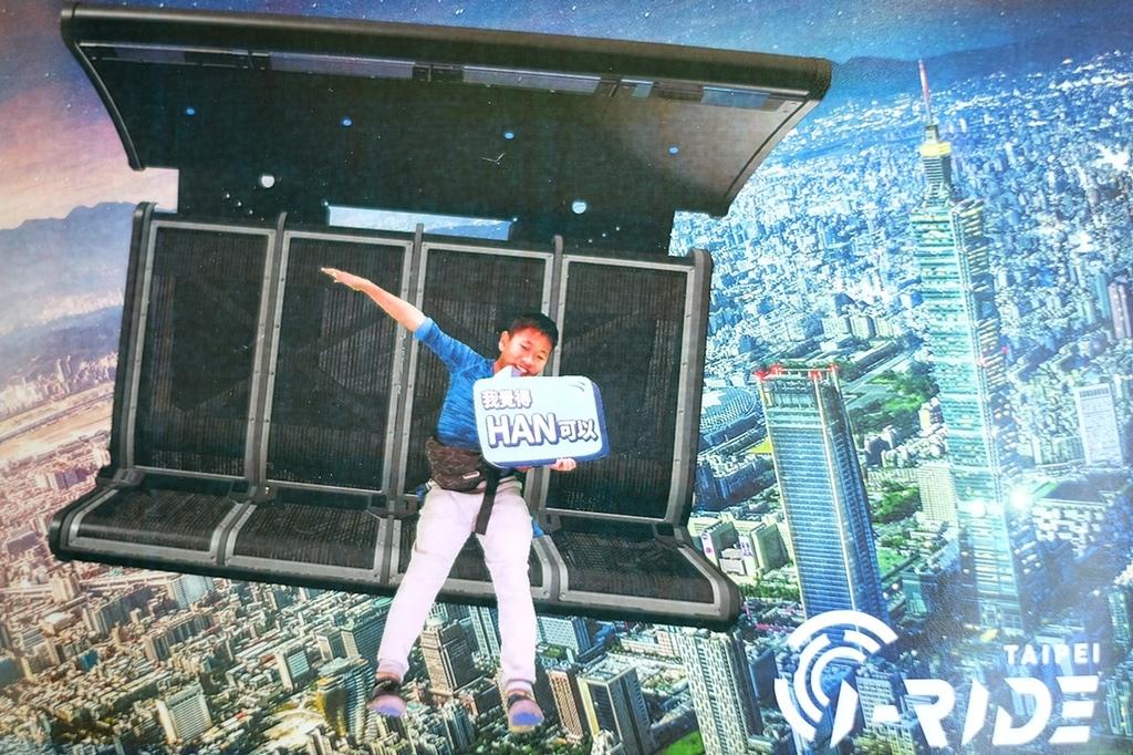 【台北信義區景點】i-Ride 5D飛行劇院微風南山刊頭.JPG