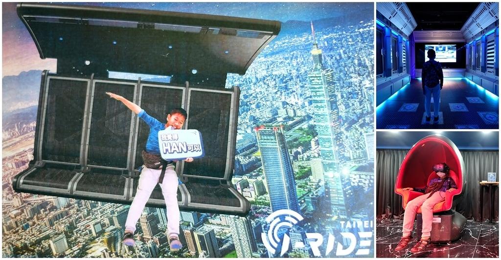 【台北信義區景點】i-Ride 5D飛行劇院微風南山fb.jpg