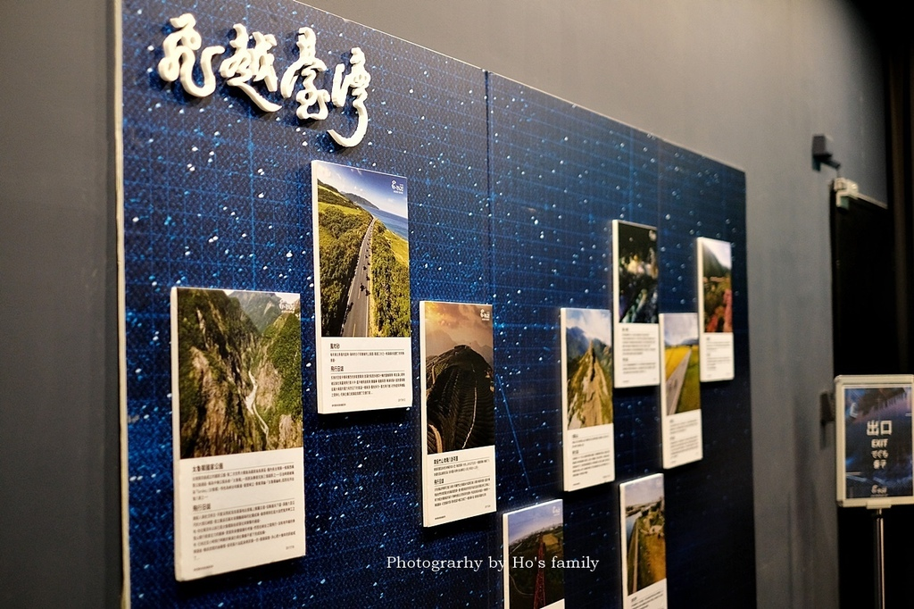 【台北信義區景點】i-Ride 5D飛行劇院微風南山22.JPG