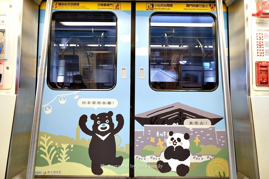 台北動物園貓纜二日遊交通住宿景點安排2.JPG