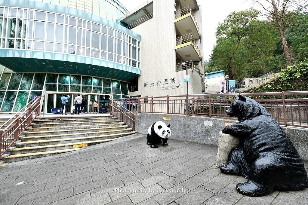 台北動物園貓纜二日遊交通住宿景點安排7.JPG