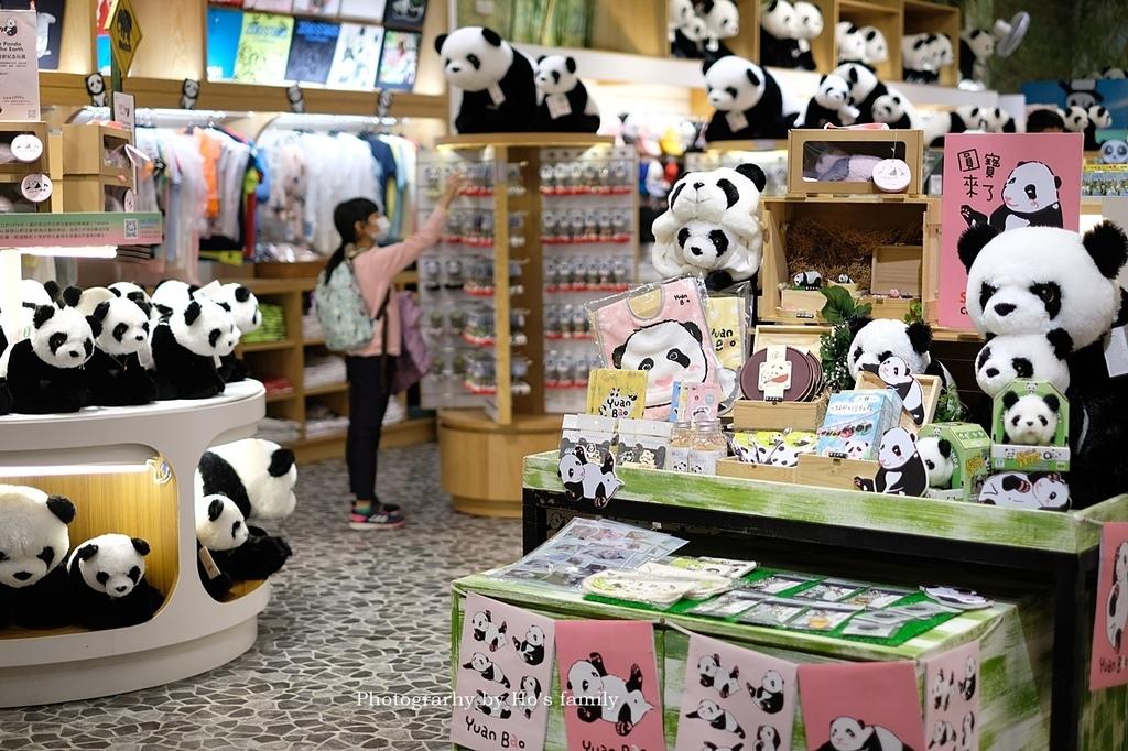 台北動物園貓纜二日遊交通住宿景點安排17.JPG