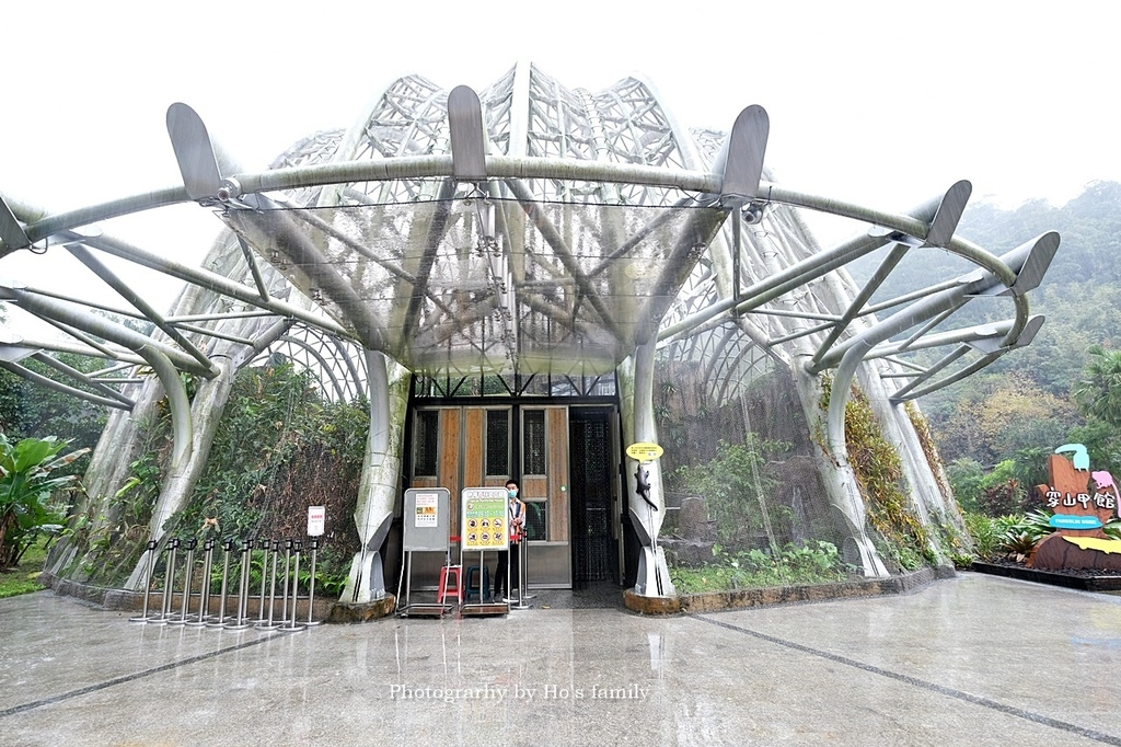 台北動物園貓纜二日遊交通住宿景點安排18.JPG