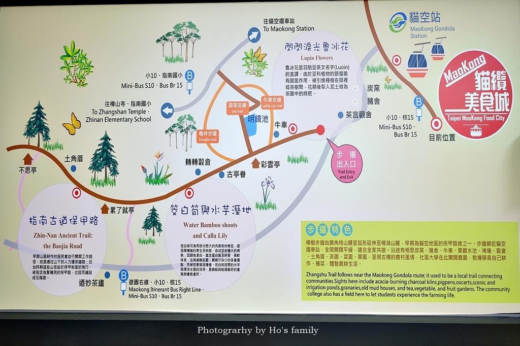 台北動物園貓纜二日遊交通住宿景點安排36.JPG