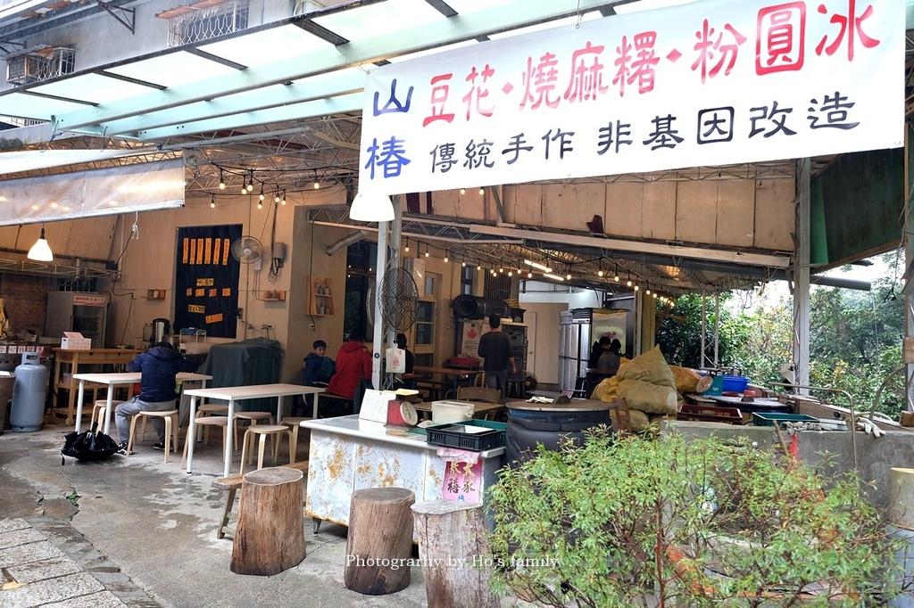 台北動物園貓纜二日遊交通住宿景點安排37.JPG