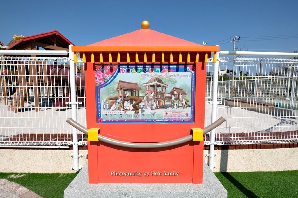 【屏東親子公園】麟洛客家花轎遊戲場免費玩沙玩水看火車32.JPG