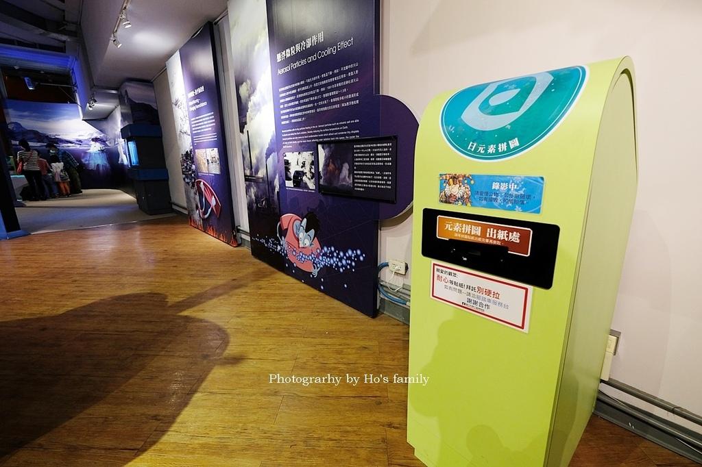 【高雄親子景點】國立科學工藝博物館(高雄科工館)13.JPG