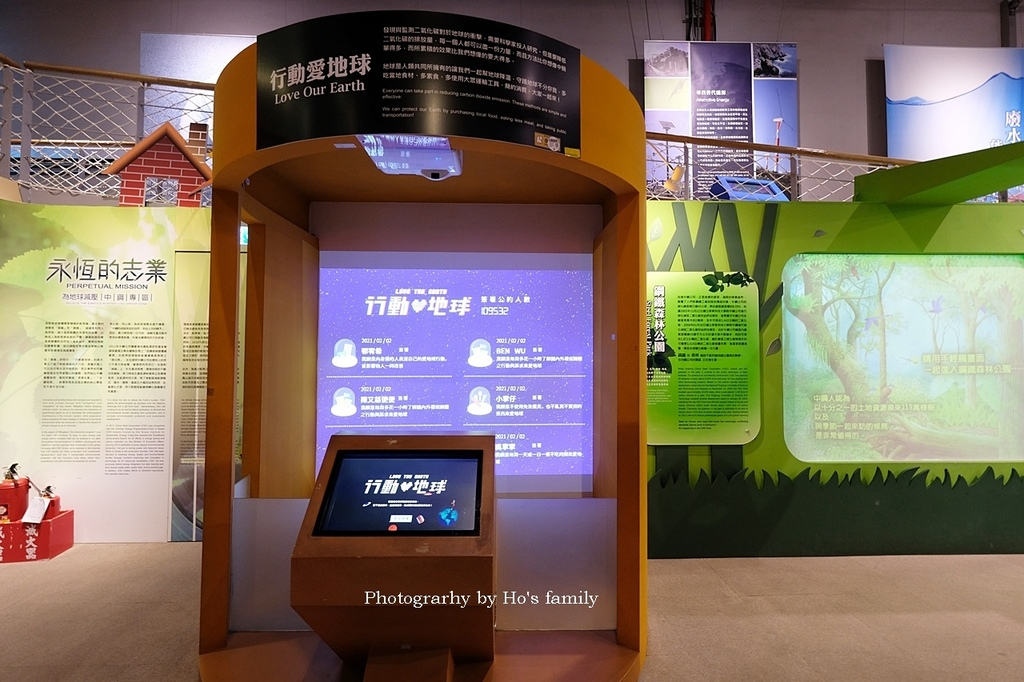 【高雄親子景點】國立科學工藝博物館(高雄科工館)18.JPG