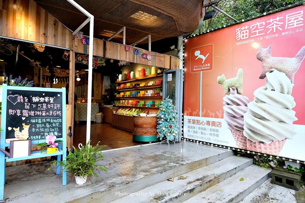 台北動物園貓纜二日遊交通住宿景點安排54.JPG