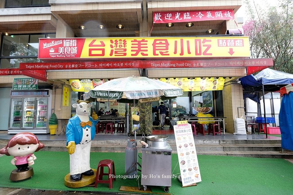 台北動物園貓纜二日遊交通住宿景點安排55.JPG