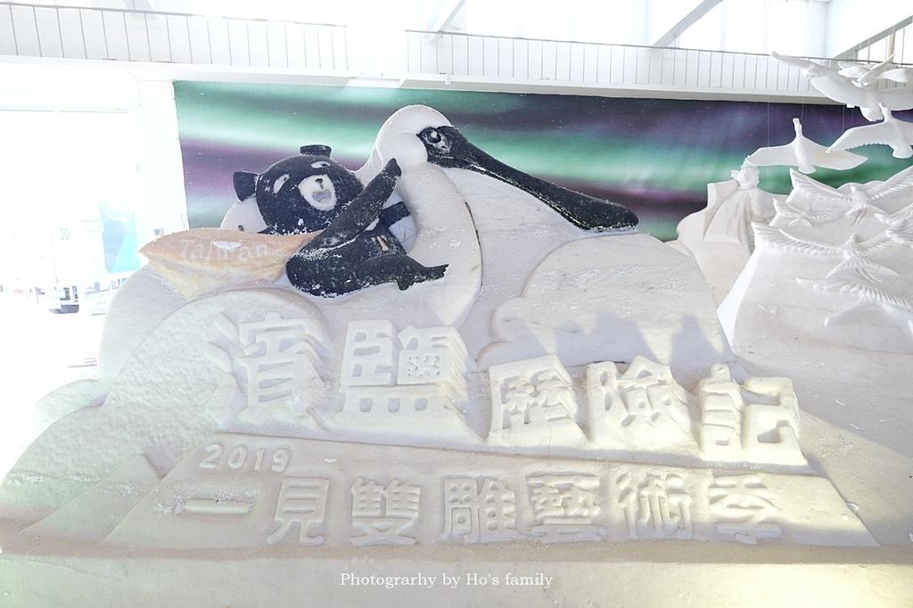 台南親子景點七股鹽山門票交通美食附近景點40.JPG
