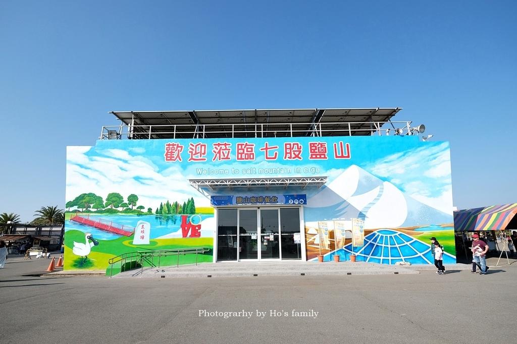 台南親子景點七股鹽山門票交通美食附近景點57.JPG