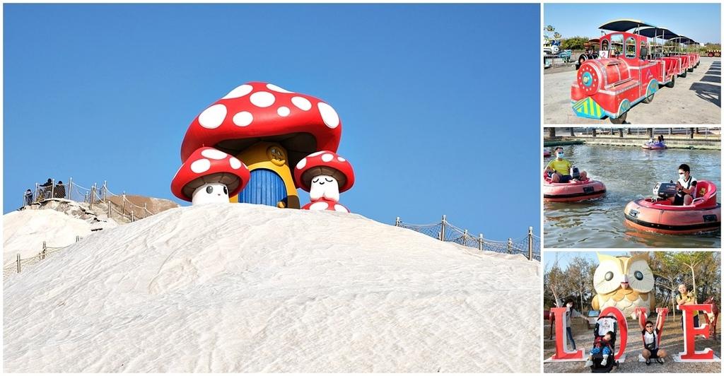台南親子景點七股鹽山門票交通美食附近景點fb.jpg