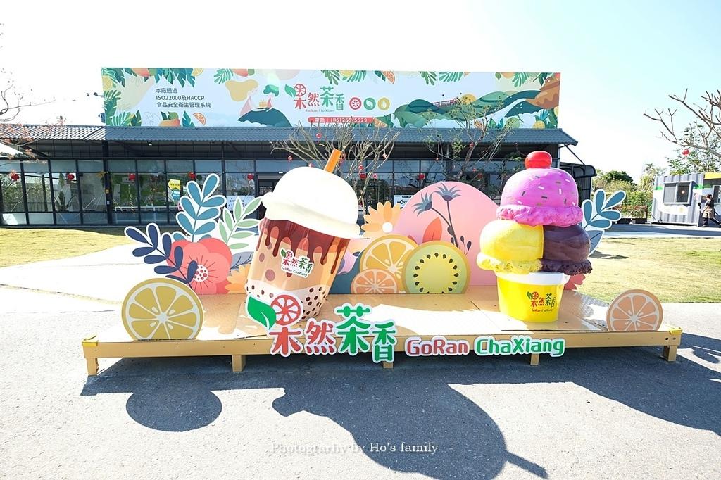 【嘉義親子景點】果然茶香觀光工廠1.JPG