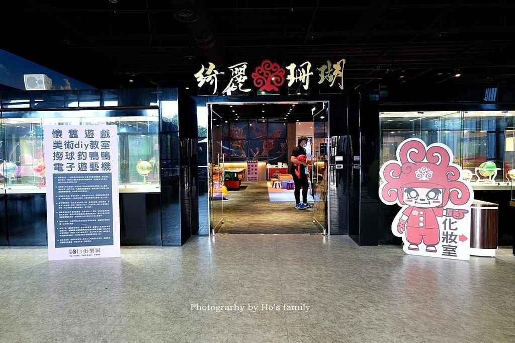 【台東室內親子景點】台東巨蛋樂園觀光工廠3.JPG