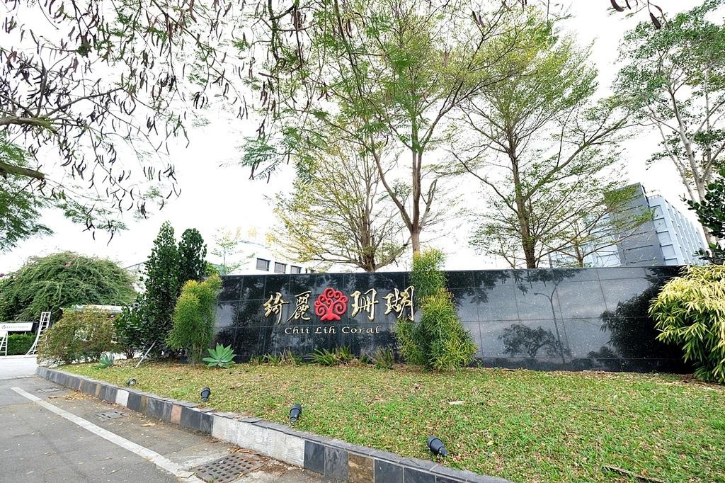 【台東室內親子景點】台東巨蛋樂園觀光工廠0.JPG