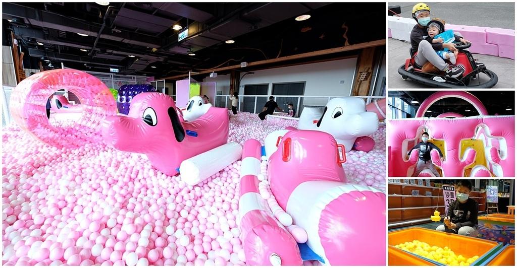 【台東室內親子景點】台東巨蛋樂園觀光工廠fb.jpg
