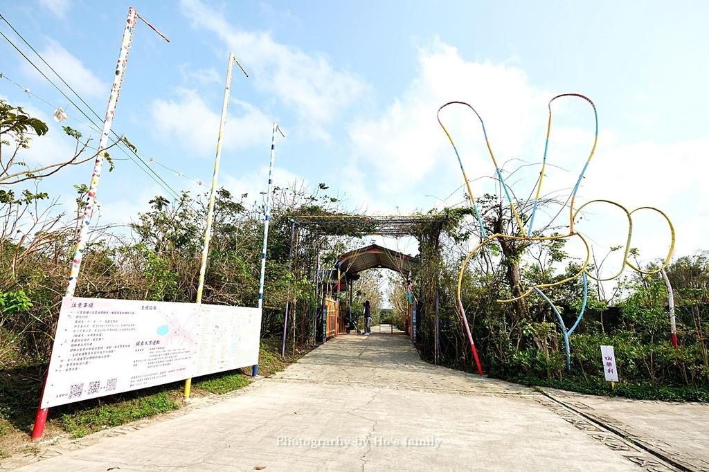【桃園新景點】親子景點台灣地景花園2021開放1.JPG