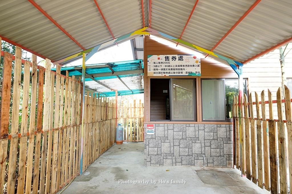 台灣地景花園售票處.JPG
