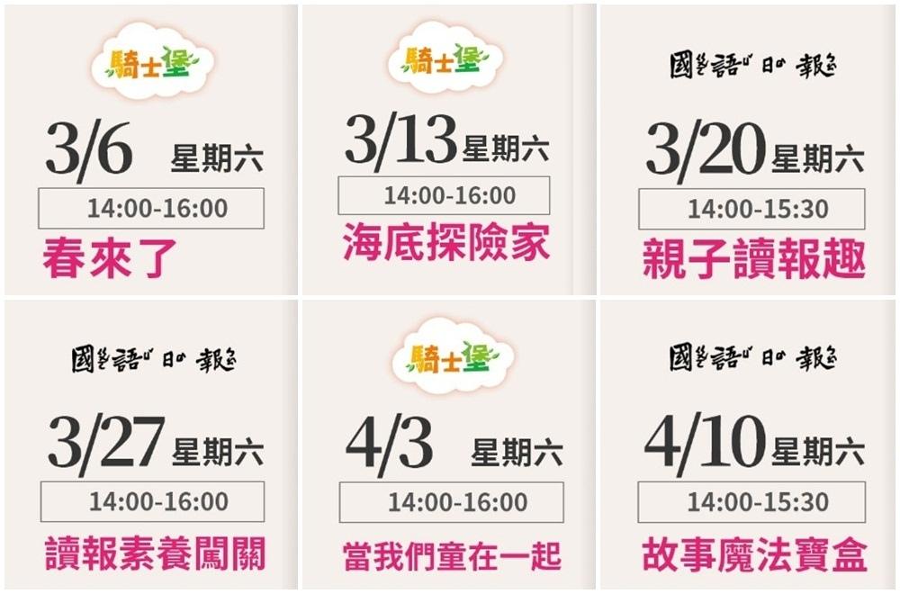 【桃園親子景點】築億海格遛樂KID樂園18.jpg