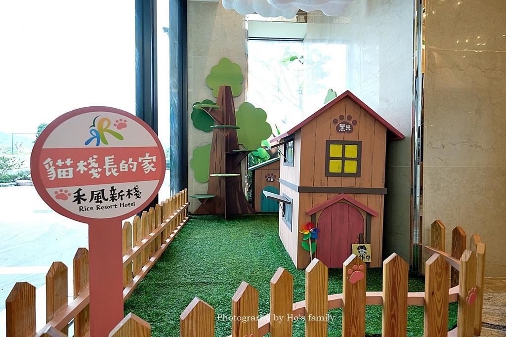 【台東親子飯店】台東市區住宿推薦禾風新棧度假飯店2.JPG