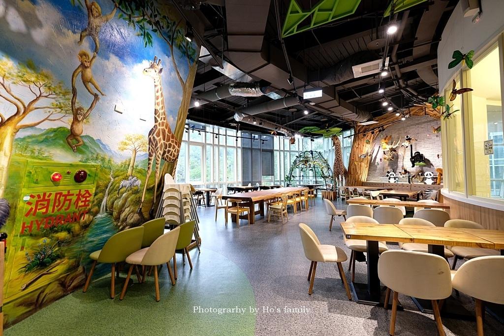 【台北親子餐廳】石尚貓熊主題餐廳(臺北市立動物園)4.JPG
