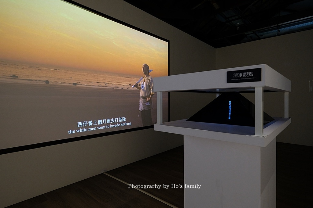 【新北淡水親子室內景點】海關碼頭37.JPG