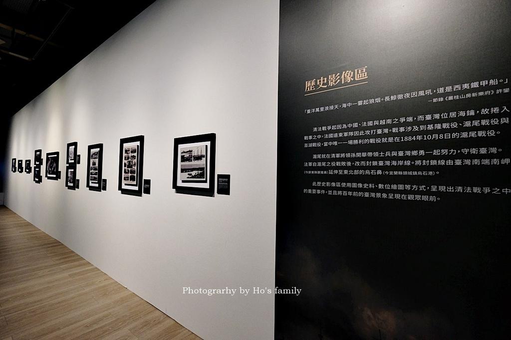 【新北淡水親子室內景點】海關碼頭39.JPG