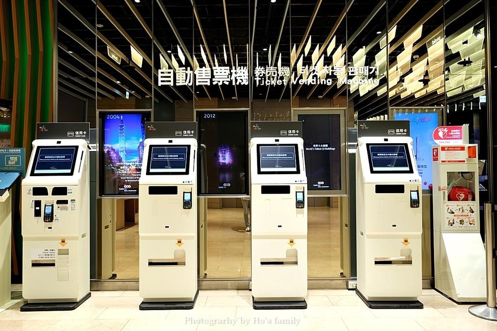 台北101觀景台2.JPG