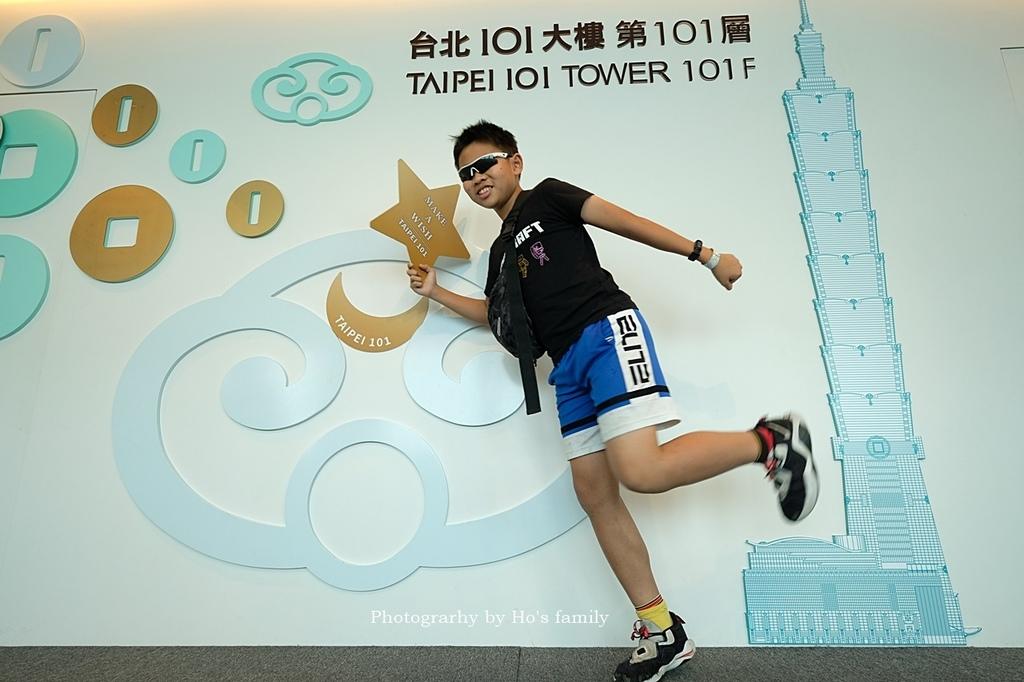 台北101觀景台14.JPG