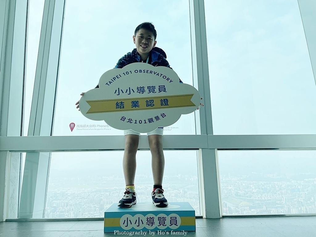 台北101觀景台25.jpg