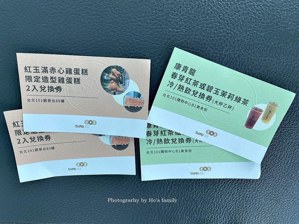 台北101觀景台26.jpg