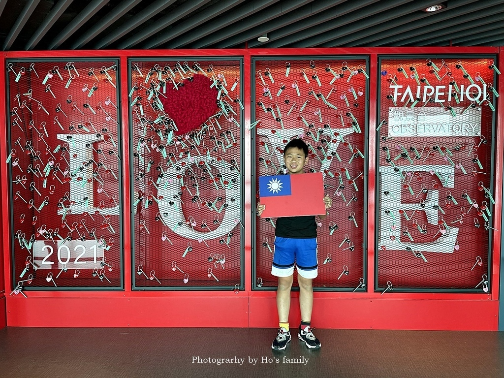 台北101觀景台37.jpg