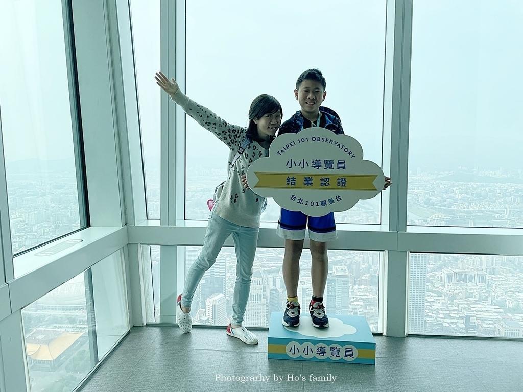 台北101觀景台50.jpg