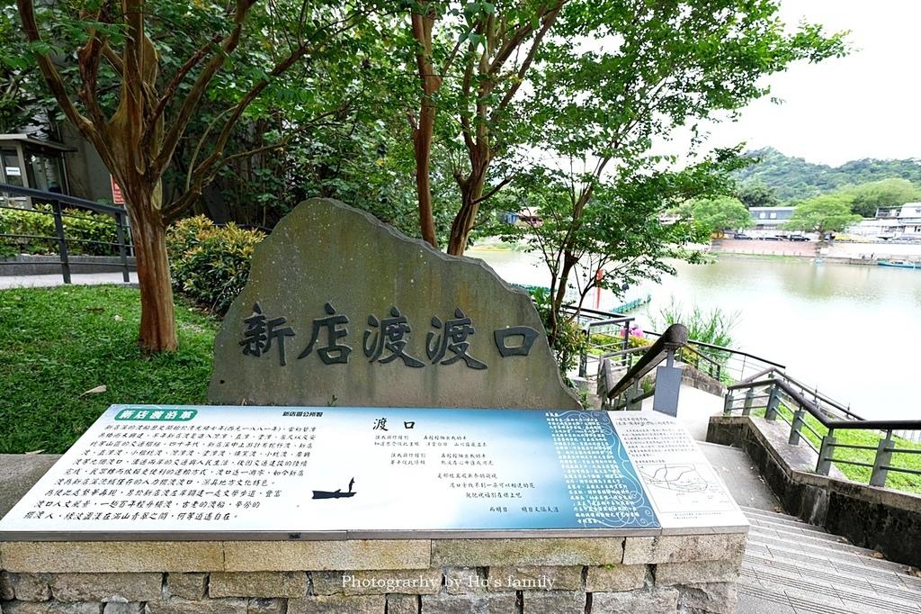 【新店特色公園】灣潭兒童遊戲場2.JPG