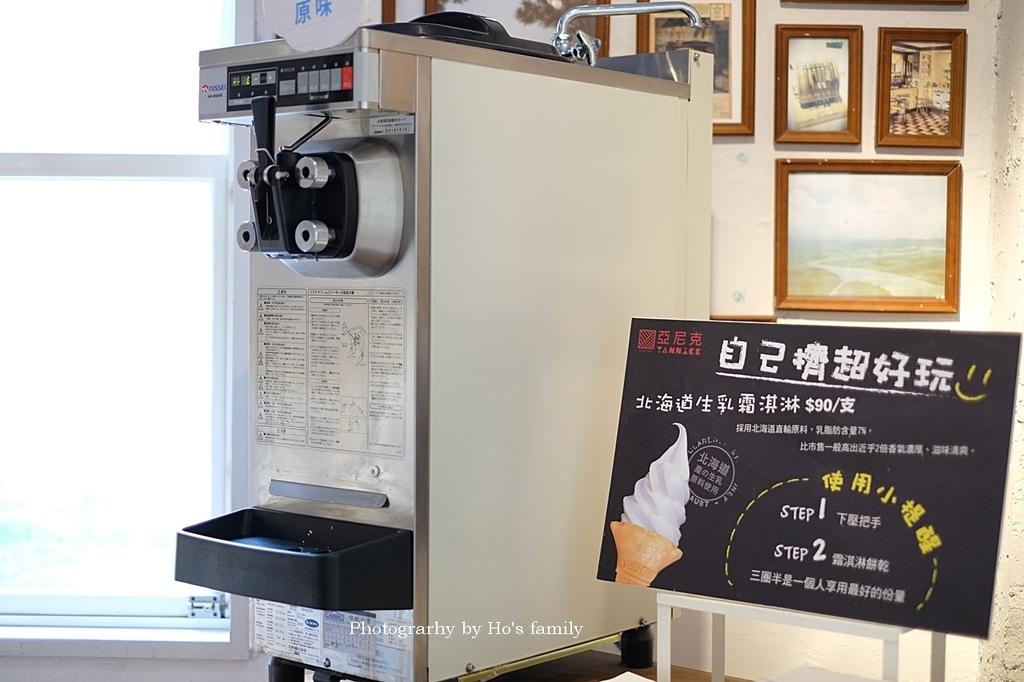 【台北蛋糕DIY】陽明山亞尼克夢想村~親子做蛋糕、野餐好去處38.JPG