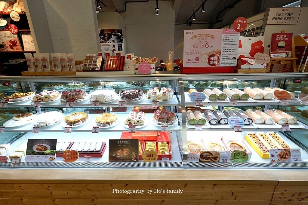 【台北蛋糕DIY】陽明山亞尼克夢想村~親子做蛋糕、野餐好去處35.JPG