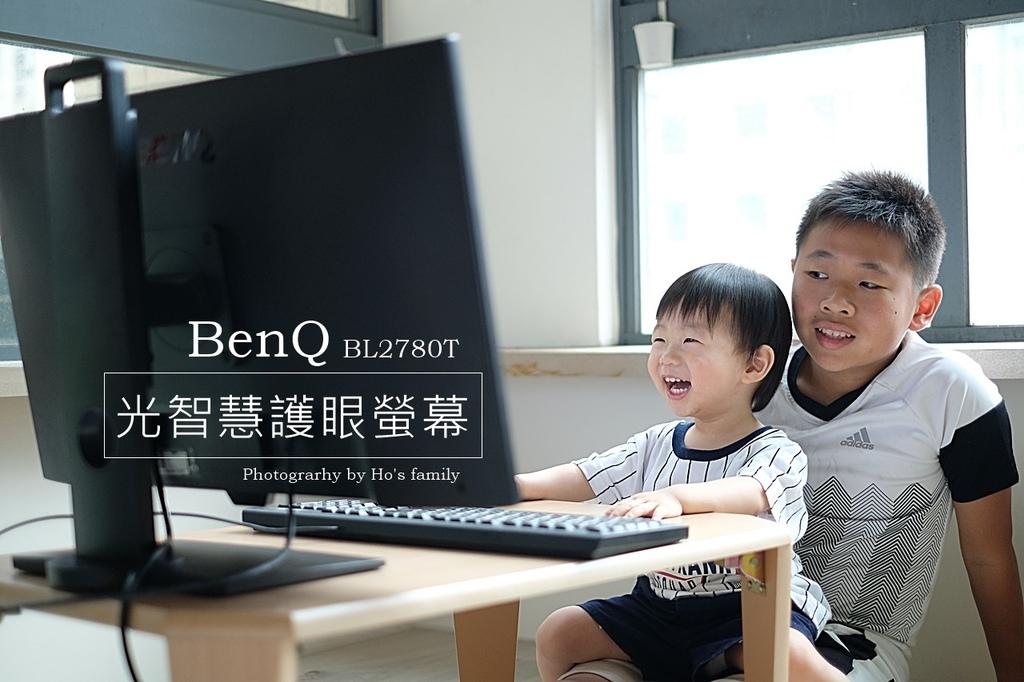 【電腦螢幕推薦】BenQ光智慧護眼螢幕BL2780T刊頭.JPG