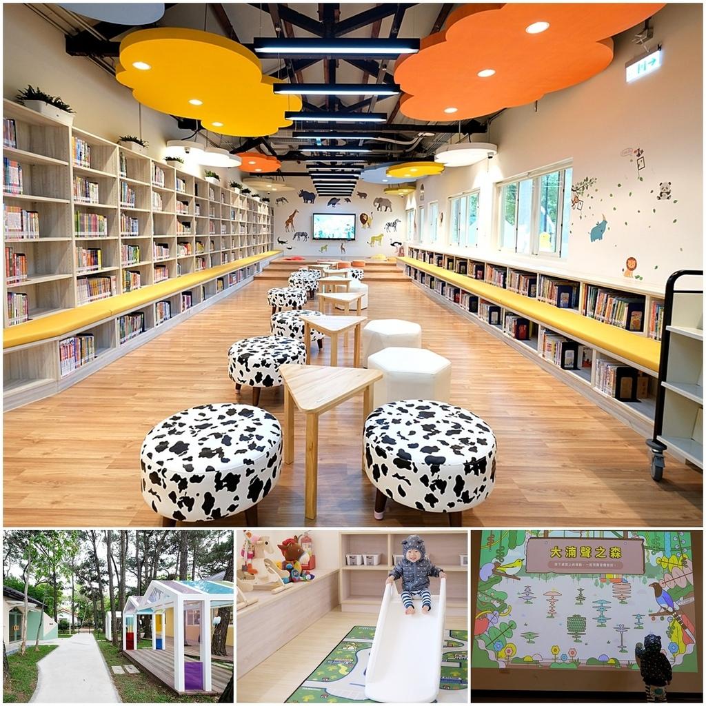 【桃園親子景點】桃園八德兒童玩具圖書館.jpg