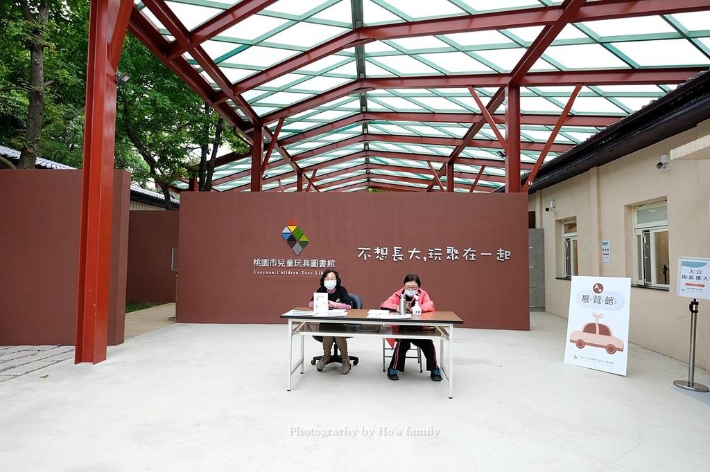 【桃園親子景點】桃園八德兒童玩具圖書館4.JPG