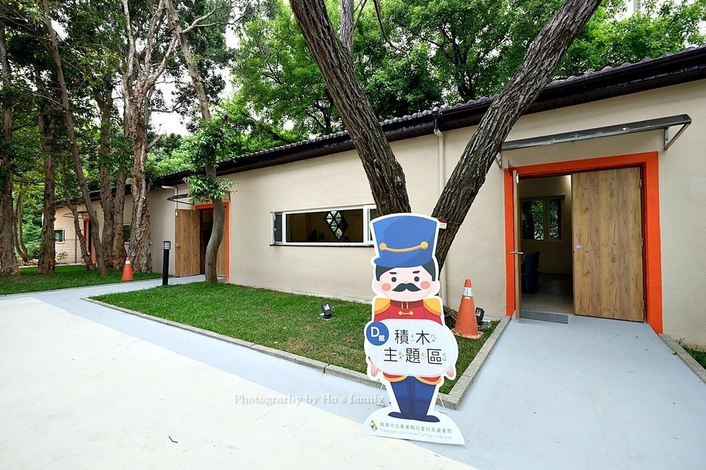 【桃園親子景點】桃園八德兒童玩具圖書館12.JPG