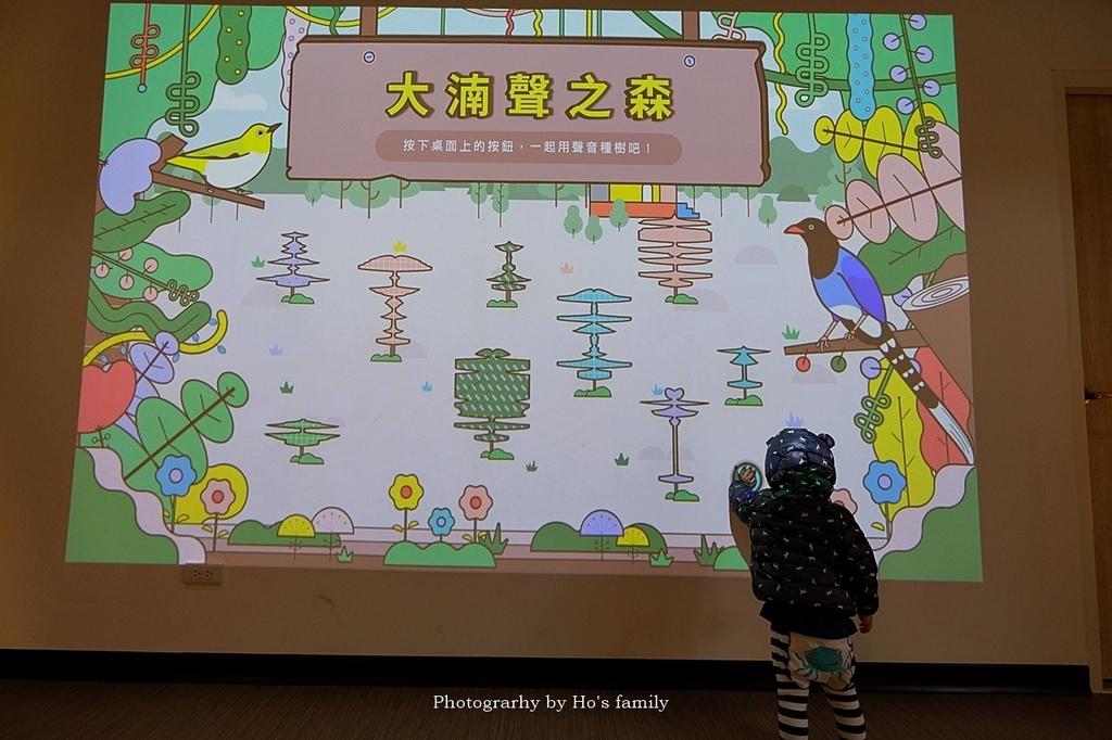 【桃園親子景點】桃園八德兒童玩具圖書館38.JPG
