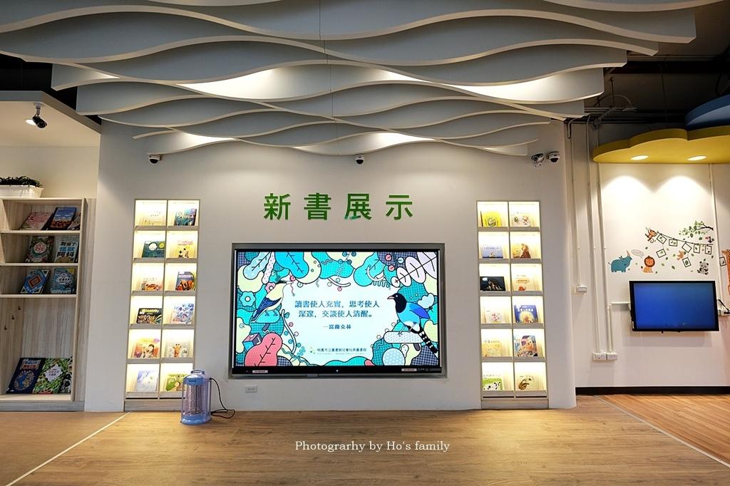 【桃園親子景點】桃園八德兒童玩具圖書館45.JPG