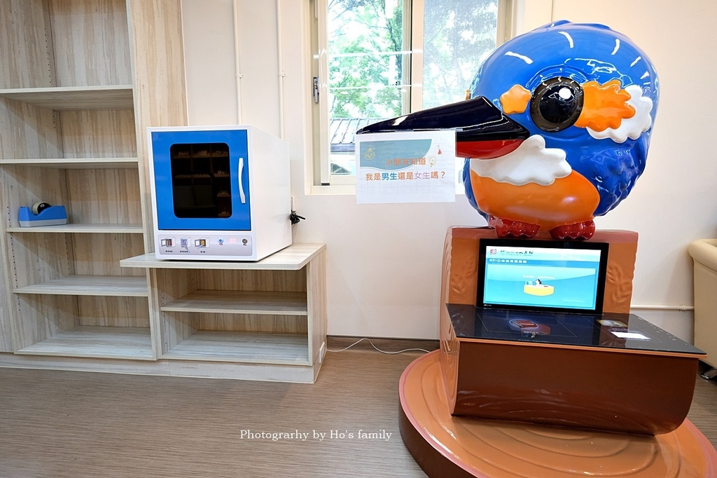 【桃園親子景點】桃園八德兒童玩具圖書館53.JPG