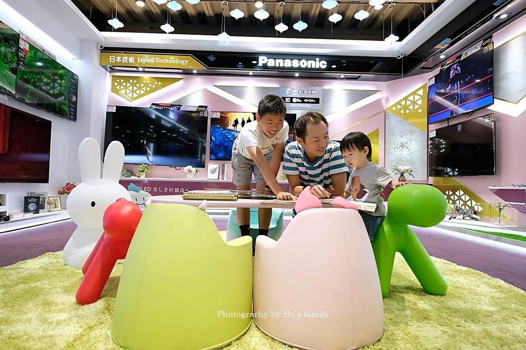 【全國電子Digital City】買冷氣冰箱洗衣機家電3C好選擇.JPG