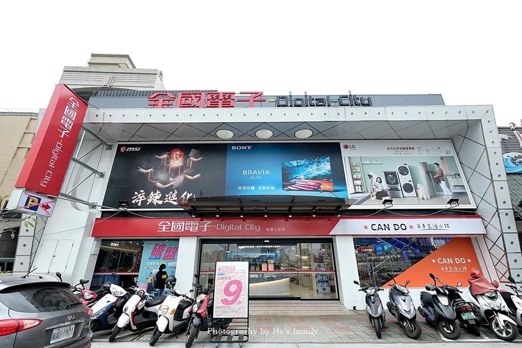 【全國電子Digital City】買冷氣冰箱洗衣機家電3C好選擇1.JPG