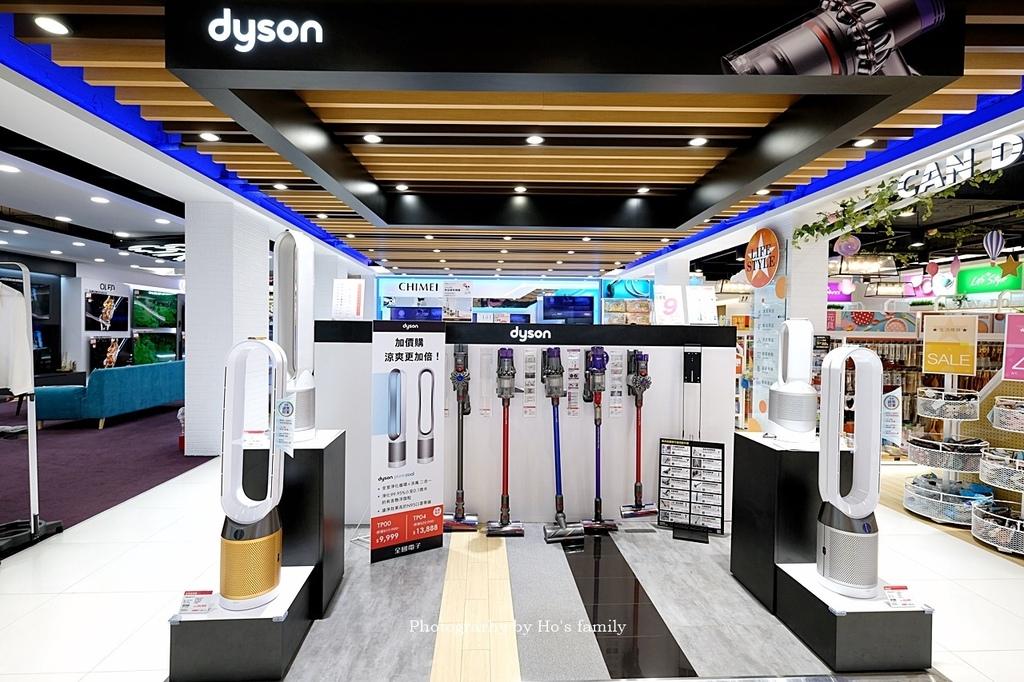 【全國電子Digital City】買冷氣冰箱洗衣機家電3C好選擇12.JPG