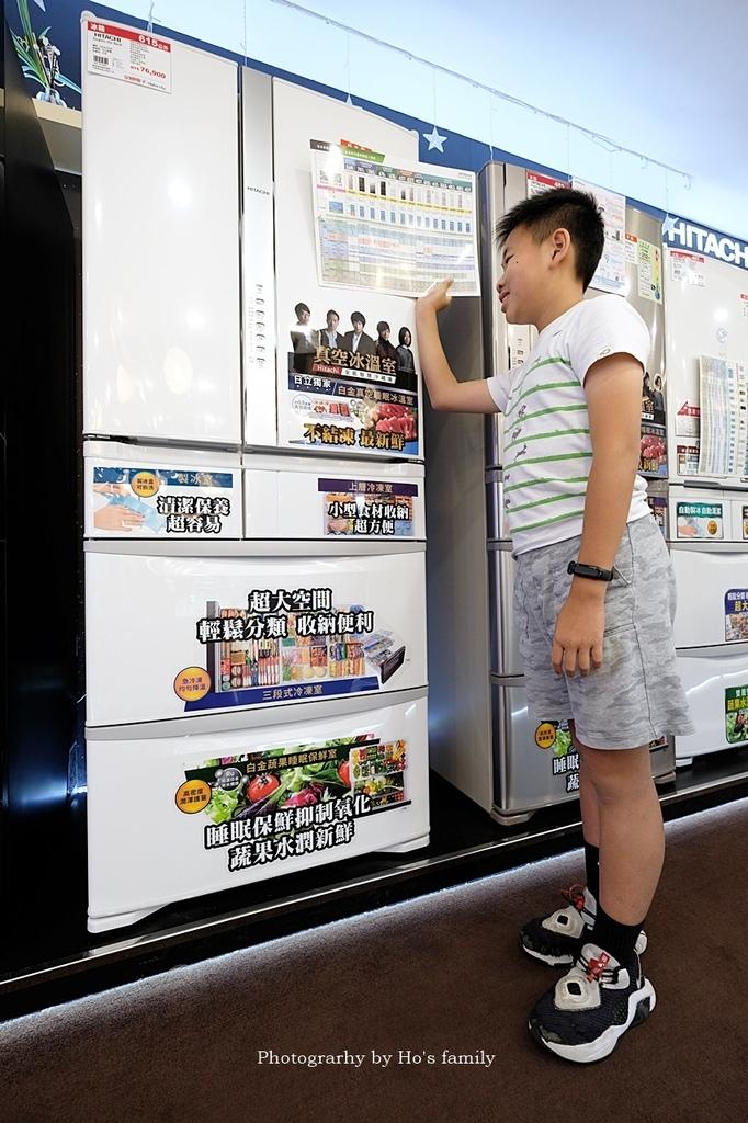 【全國電子Digital City】買冷氣冰箱洗衣機家電3C好選擇18.JPG