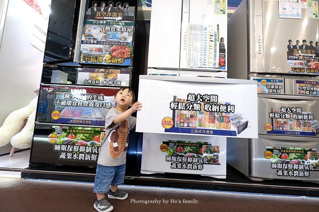 【全國電子Digital City】買冷氣冰箱洗衣機家電3C好選擇21.JPG