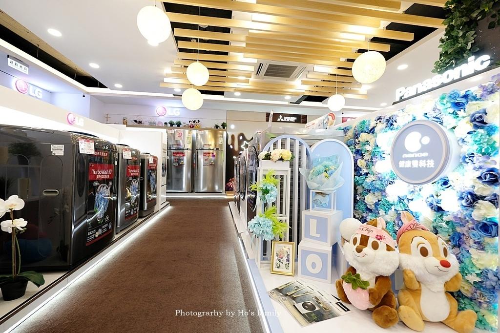 【全國電子Digital City】買冷氣冰箱洗衣機家電3C好選擇24.JPG